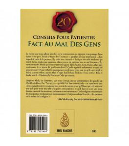 Photo 20 Conseils pour patienter face au mal des Gens , de Ibn Taymiyya, Commentaire Abd Ar-Razzâq Al-Badr, Bilingue (Français-Arabe) - Ibn badis