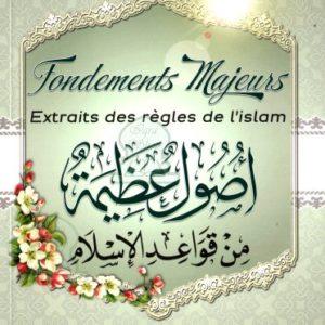 Fondement majeur extrait reg islam ibn badis - livre islamique en français