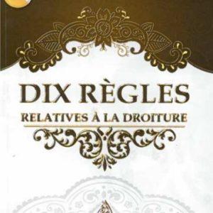 Dix Règles Relatives à la droiture, E-maktaba