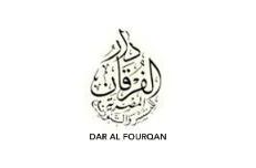 Dar al fourqan