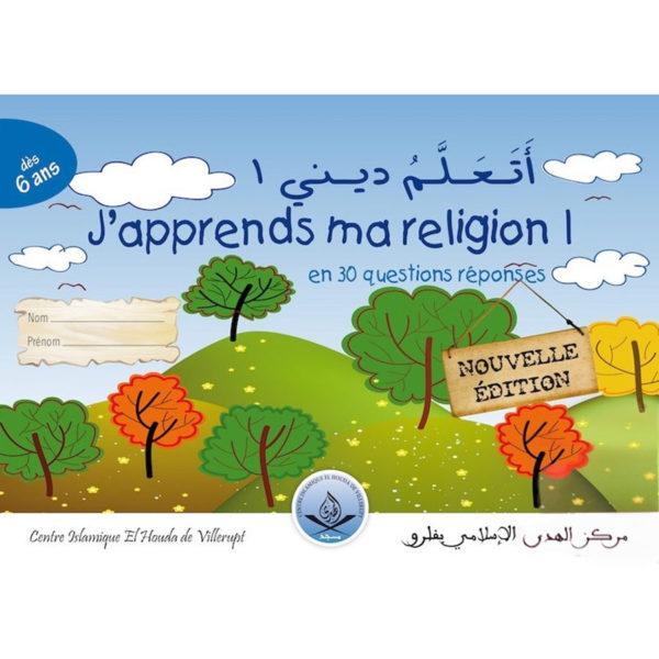 Photo J'APPRENDS MA RELIGION 1 DÈS 6 ANS – NOUVELLE ÉDITION - centre islamique El Houda de Villerupt