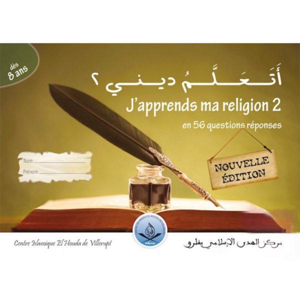 J'APPRENDS MA RELIGION 2 DÈS 6 ANS NOUVELLE ÉDITION - RELIGION ISLAMIQUE