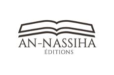 An nassiha
