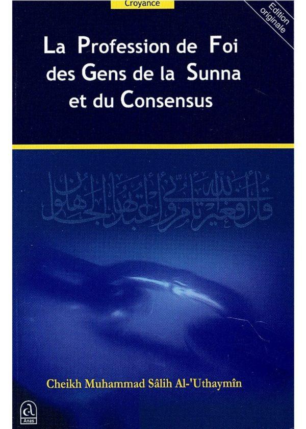 Photo La profession de foi des gens de la sunna et du consensus - Anas