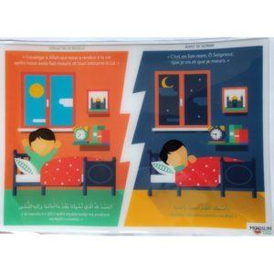 Autocollant (Sticker) - Duas Au Réveil & Avant de dormir - Invocations du Quotidien - Mooslim Toys Produits Islamique E-maktaba