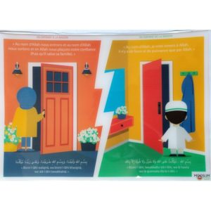Autocollant (Sticker) - En entrant & sortant de la maison - Invocations du Quotidien - Mooslim Toys Produits Islamique E-maktaba.fr, France