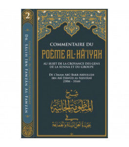 Commentaire Du POEME AL-HÄYAH
