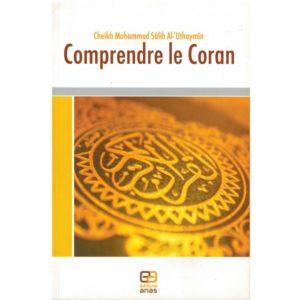 Comprendre le Coran, E-maktaba