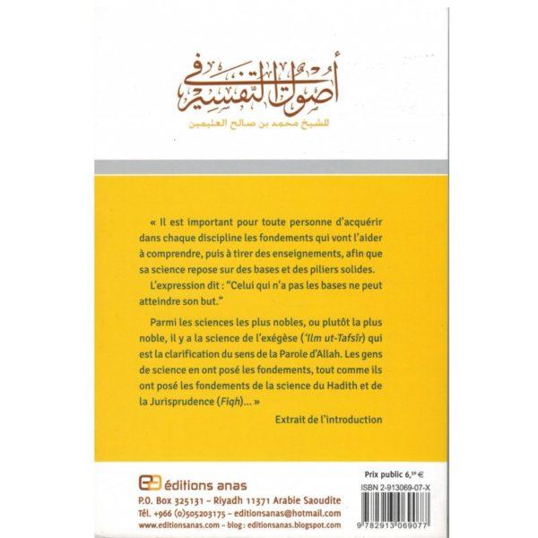 Comprendre le Coran - E-maktaba