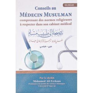 E-maktaba - Conseil au medecin musulman sheikh ferkous ar fr avec harakat