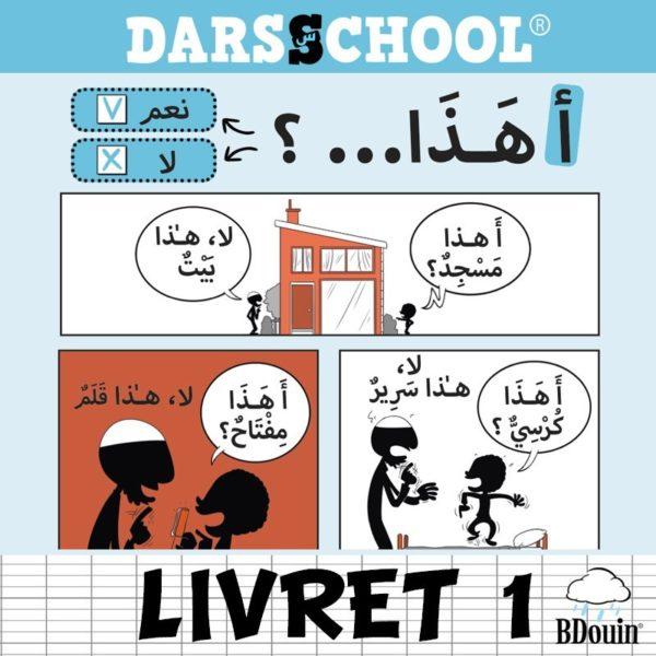 Photo DARSSCHOOL – Livret 1 - Bdouin