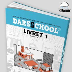 DARSSCHOOL - Livret 1 Vente en ligne en E-maktaba