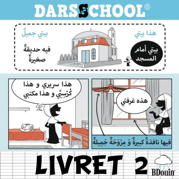 Photo DARSSCHOOL – Livret 2 - Bdouin