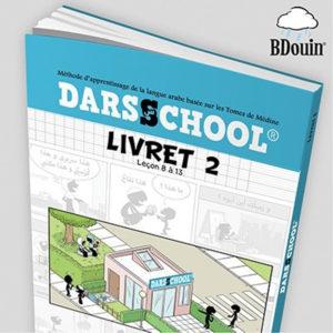 DARSSCHOOL - Livret 2 Vente en ligne en E-maktaba