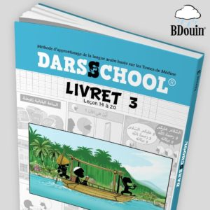 DARSSCHOOL - Livret 3 livre arabe en E-maktaba