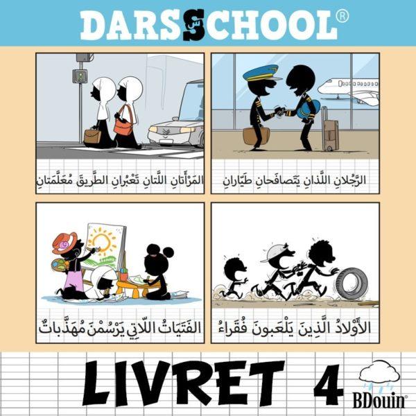 Photo DARSSCHOOL – Livret 4 - Bdouin