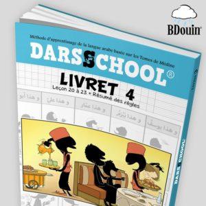 DARSSCHOOL - Livret 4 livre arabe en E-maktaba