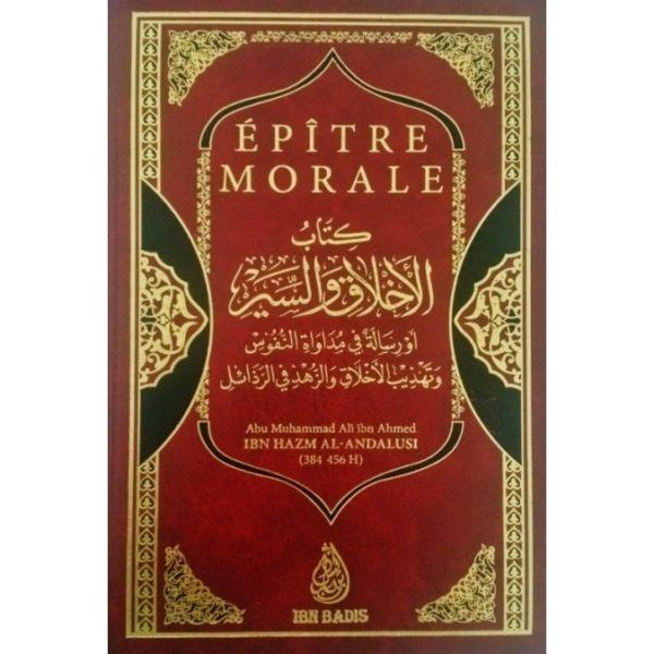 Photo EPÎTRE MORALE – IBN HAZM AL-ANDALOUSI - Ibn badis