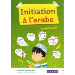 Initiation à l'arabe (Al-Qâ'idah Al-Qamariyyah) - Saïd Chadhouli - Al Qamar E-maktaba