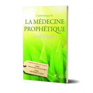 L'authentique de la médecine prophétique ibn al qayyim tawbah, e-maktaba.fr