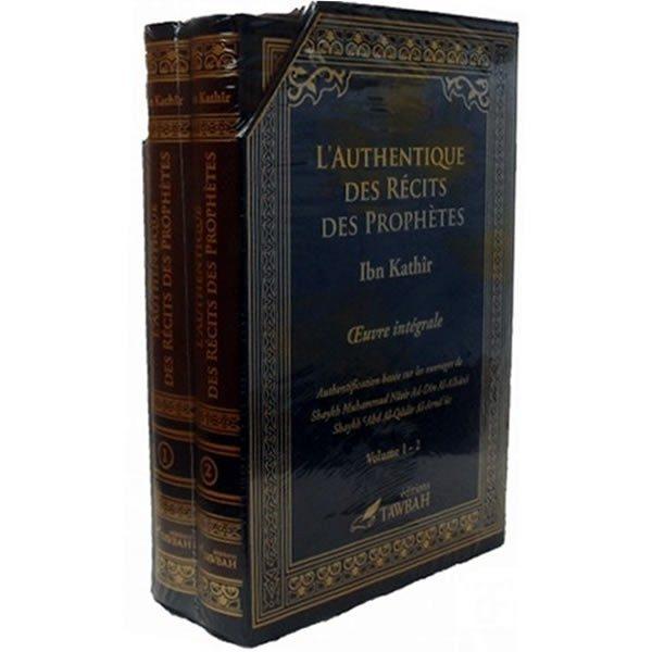 Photo L'authentique des Récits des Prophètes (2 volumes) - Tawbah