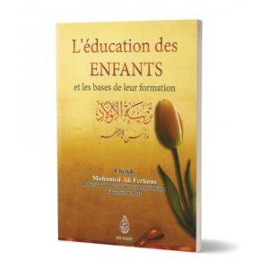 L'éducation des enfants et les bases de leur formation bilingue ar fr - éducation islamique