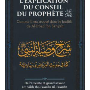 E-maktaba - L'Explication Du Conseil du Prophete