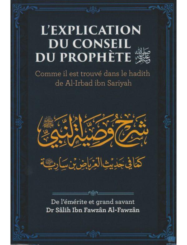 Photo L'Explication Du Conseil Du Prophète - Ibn badis