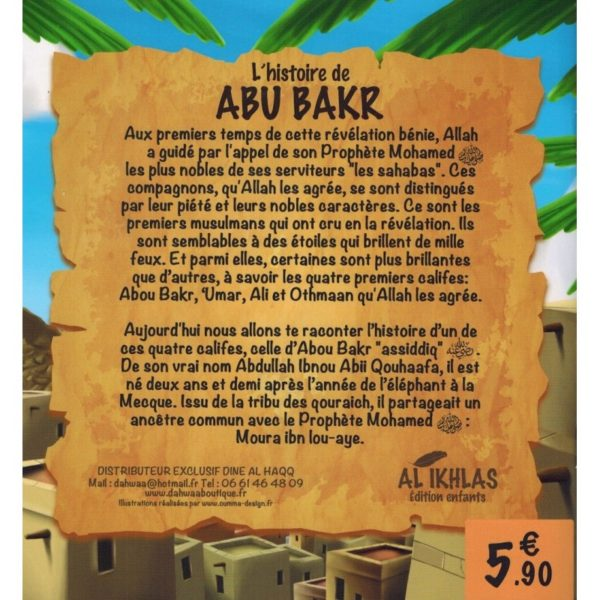 L'histoire de Abu Bakr - 7/12 ans - Al-Ikhlas Librairie islamique E-maktaba