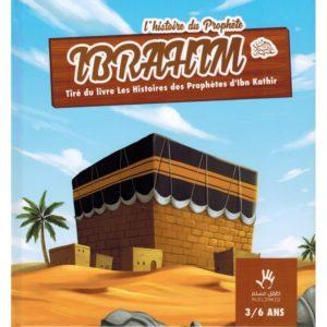 L'histoire du prophete mohammed 3 6 ans ibn kathir muslimkid religion islamique, E-maktaba