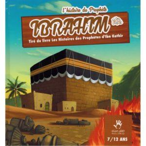 L'histoire du prophete mohammed 7 12 ans ibn kathir muslimkid religion islamique, E-maktaba