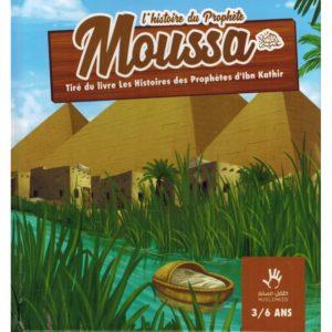 L'histoire du Prophète Moussa (3/6 ans) - MUSLIMKID éducation islamique E-maktaba