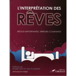 l'interpretation des reves d'apres ahmad an nasir, e-maktaba