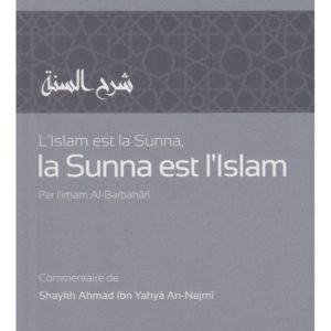 l'islam est la sunna et la sunna est l'islam sharh as sunna, E-maktaba
