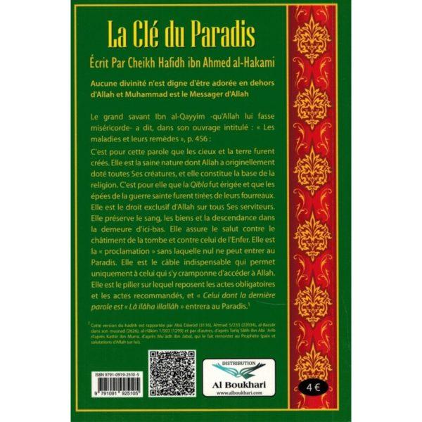 Photo La Clé du Paradis – Cheikh Hafidh Al-Hakami – Ibn Badis - Ibn badis