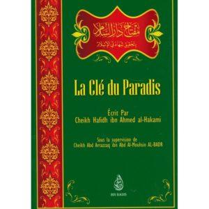 La cle du paradis cheikh hafidh al hakami - Librairie islamique