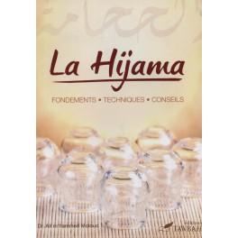 La hijama la saignee fondements techniques conseils, E-maktaba