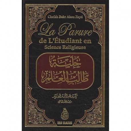 la parure de l'etudiant en science religieuse - éducation islamique