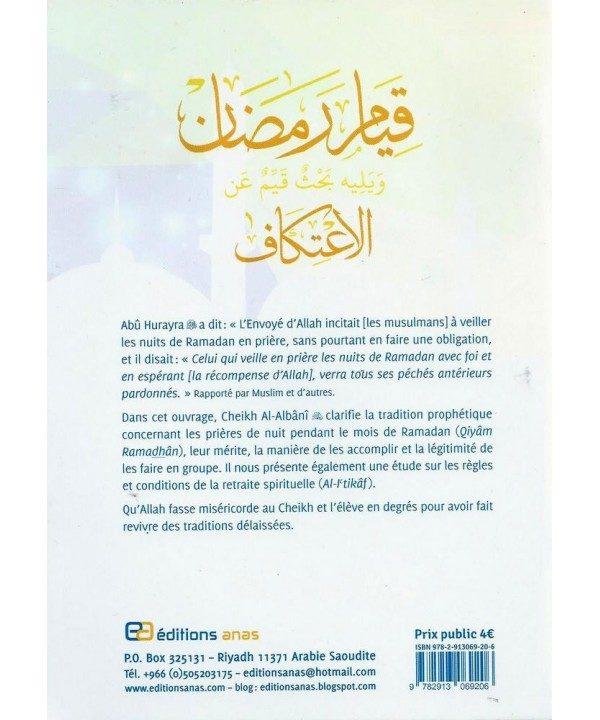 Photo La Prière de Nuit Pendant le Moi du Ramadan – Edition Anas - Anas