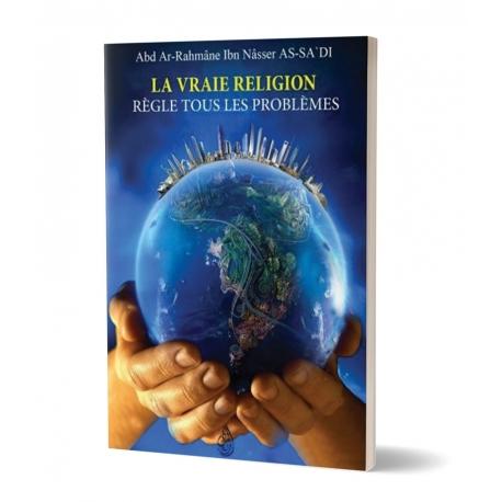 Photo La vraie religion règle tous les problèmes - Ibn badis