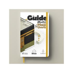 E-maktaba, Le guide du Hajj et de la 'umra religion islamique