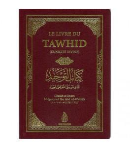 le livre de tawhid l'unicité divine de muhammad ibn abd al wahhab , e-maktaba.fr