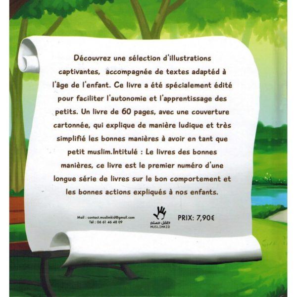 Le Livre des Bonnes Manières (7/12 ans) - MUSLIMKID Librairie islamique E-maktaba