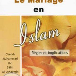 Le mariage en islam sur librairie sana, e-maktaba.fr