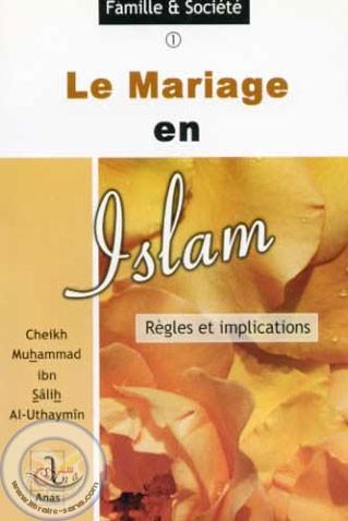 Photo Le mariage en islam - Anas