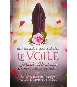 Le voile de la femme musulmane son vetement de priere, E-maktaba