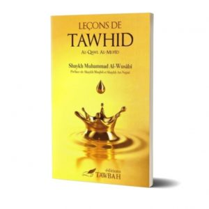 Photo Leçons de Tawhid - Tawbah