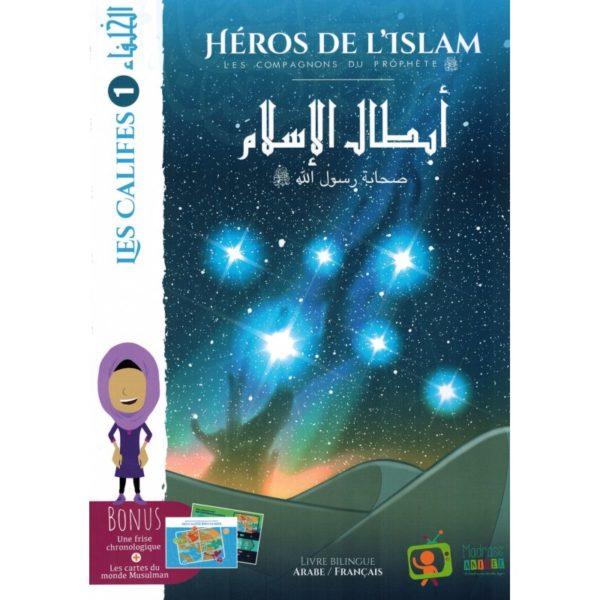 Les Califes (1) - Compagnons du Prophète - Héros de l'Islam - Madrass'Animée livre Islamiques E-maktaba