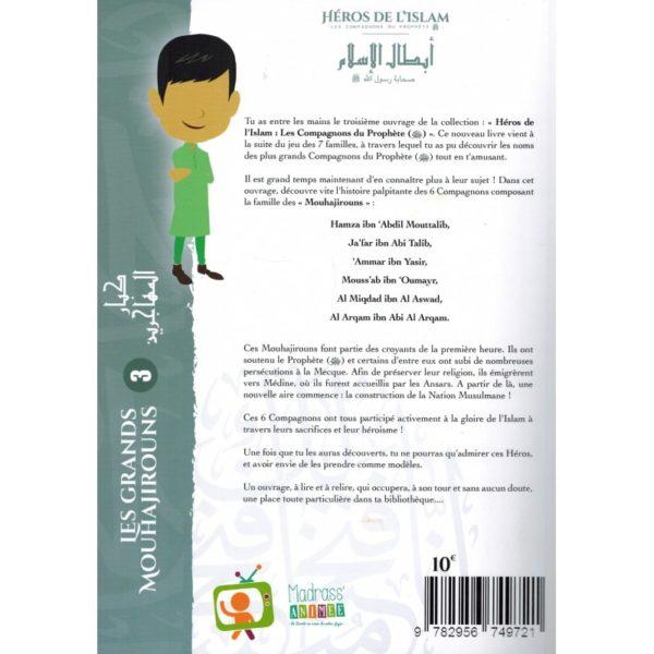Photo Les Grands Mouhajirouns (3) – Compagnons du Prophète – Héros de l'Islam – Madrass'Animée - Madrass' Animée