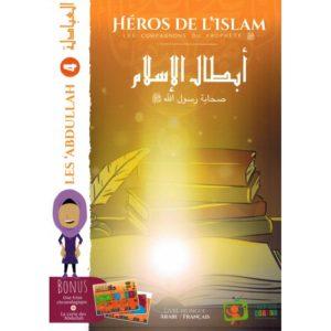 Les 'Abdullah (4) - Compagnons du Prophète - Héros de l'Islam - Madrass'Animée Livre Islamiques E-maktaba